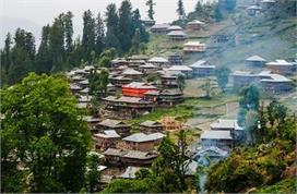 यात्रियों के बीच मशहूर यह रहस्यमय गांव, अजीबोगरीब भाषा में...