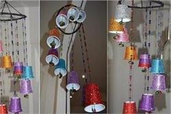 घर पर बेकार पड़ी चीजों से बच्चों को सिखाएं सुंदर Wind Chime बनाना