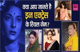 शिल्पा शेट्टी का असली नाम है अश्विनी, क्या आप जानते हैं...