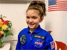 छोटी उमर बड़ा कमाल: चांद पर चमकेगा 7 साल की एस्ट्रोनॉट...