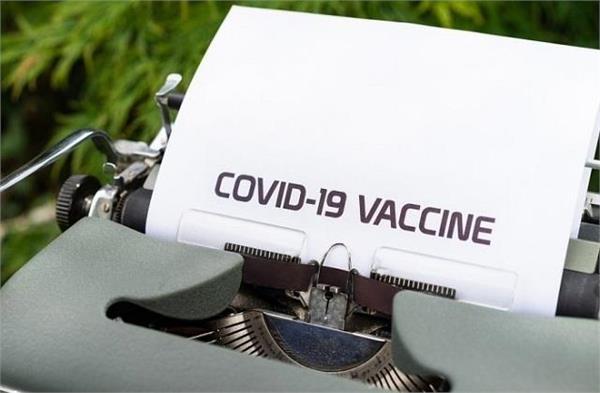 COVID-19 वैक्सीनेशन का सर्टिफिकेट करना है डाउनलोड तो यह है सबसे आसान तरीका