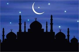 Eid ul Fitr 2021: देशभर में आज मनाई जा रही ईद, जानें क्या...
