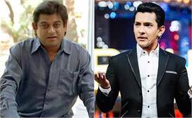 'Indian Idol 12' के होस्ट आदित्य नारायण ने अब 'द लेजेंड...