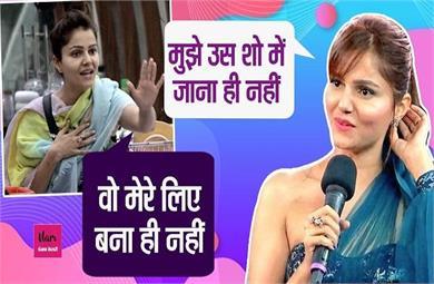rubina dilaik got the offer of khatron ke khiladi 11