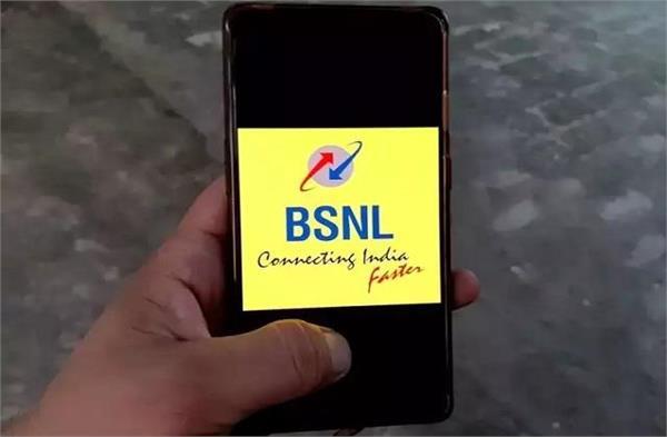 BSNL ने पेश किया 98 रुपए वाला वाउचर, यूजर्स को मिलेगी अनलिमिटेड डेटा की सुविधा