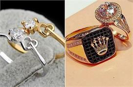 इंगेजमेंट के लिए यहां देखें लेटेस्ट Couple Rings डिजाइन्स