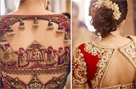 Bridal Fashion: माॅडर्न दुल्हन ट्राई करे ये ट्रेंडी Blouse...