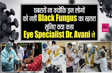 these people are not at risk of black fungus
