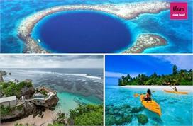 रोमांच और रोमांस से भरे है दुनिया के ये 4 खूबसूरत द्वीप