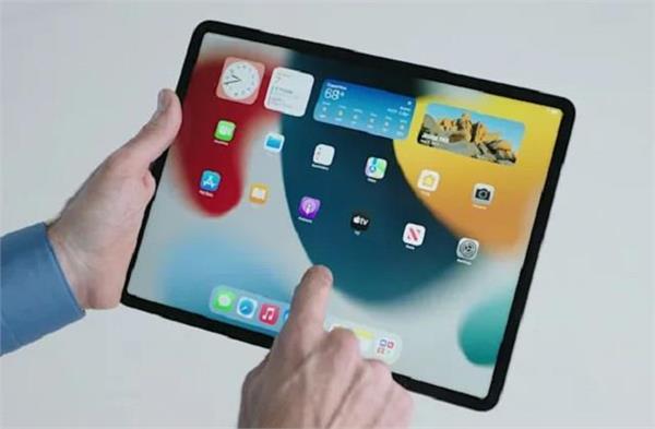 रीडिजाइन्ड होम स्क्रीन के साथ एप्पल लाई नया iPadOS 15