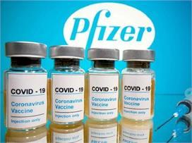 देश में सितंबर तक आएगी Pfizer वैक्सीन, अनुमति से पहले ही...