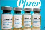 देश में सितंबर तक आएगी Pfizer वैक्सीन, अनुमति से पहले ही लोगों को हो...