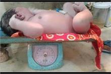 असम की महिला ने दिया 5.2 kg के बच्चे को जन्म, बनाया सबसे...