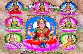 सुख और समृद्धि के लिए शुक्रवार को करें यह उपाय, मां लक्ष्मी...