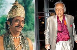 'रामायण' के महामंत्री का निधन, 98 साल की उम्र में ली...