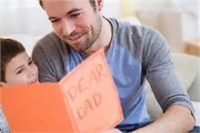 Father's Day: सिर्फ पापा ही सिखा सकते हैं जीवन के ये 5...