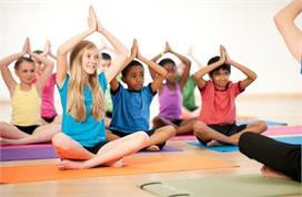 बच्चों को शारीरिक व मानसिक रूप से फिट रखेंगे ये योगासन,...