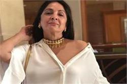 ''मुझे ऐसे 2-4 लोगों की फिक्र नहीं'' कपड़ों पर बवाल करने वालों को नीना गुप्ता का मुंहतोड़ जवाब