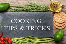 किचन के काम को आसान बना देंगे ये Tips