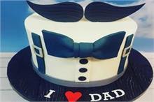 'पापा' स्पैशल केक काट कर मनाएं Father's Day (See Pics)