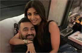 Ex-Wife को लेकर राज कुंद्रा ने किए थे खुलासे, अब शिल्पा...