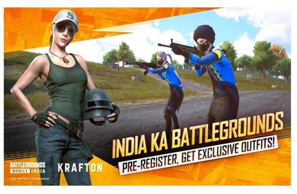इस दिन भारत में लॉन्च होगी बैटलग्राउंड्स मोबाइल इंडिया गेम!