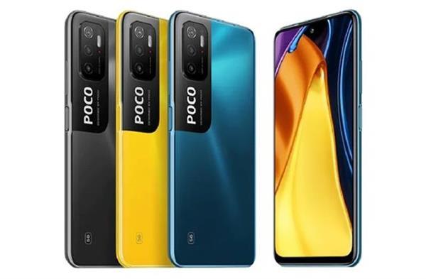 पोको इंडिया ने लॉन्च किया अब तक का सबसे सस्ता 5G स्मार्टफोन