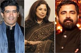 फेमस फैशन डिजाइनर मनीष मल्होत्रा, सब्यासाची और रितु कुमार...