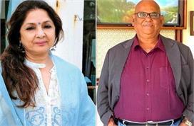 प्रेग्नेंट नीना गुप्ता से सतीश कौशिक करना चाहती थे शादी,...