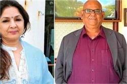 प्रेग्नेंट नीना गुप्ता से सतीश कौशिक करना चाहती थे शादी, बच्चे को लेकर रखी थी शर्त