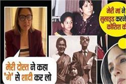 छोटी थी तो पापा की वजह से मां जीना नहीं चाहती थी,नीना गुप्ता ने बताया अपनी जिंदगी से जुड़ा सच