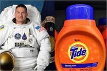 दुनिया का पहला 'स्पेस डिटर्जेंट' बना TIDE, अब अंतरिक्ष...