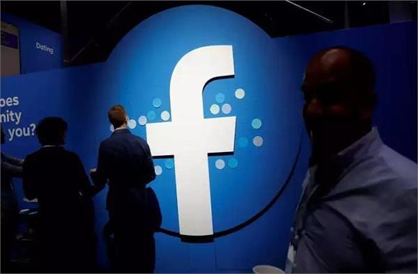 फेसबुक की नई पहल, अब सेहत से जुड़ी गलत जानकारी से आपको दूर रखेंगे हेल्थ एक्सपर्ट