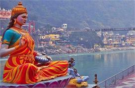 गंगा दशहरा: इस शुभ दिन पर करें ये उपाय, नौकरी और कारोबार...