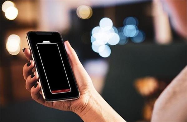 iPhone को iOS 14.6 में अपडेट करने के बाद यूजर्स की बढ़ी परेशानी, बैटरी ड्रेन की आई समस्या