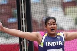 कमलप्रीत कौर महिला डिस्कस थ्रो के फाइनल में पहुंची, भारत की बढ़ी एक और मेडल की उम्मीद