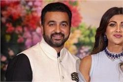 पोर्नोग्राफी केस में पति राज कुंद्रा के साथ क्या शिल्पा शेट्टी भी है शामिल? पुलिस ने खोला ये राज
