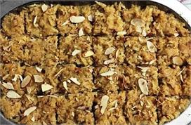 सावन व्रत में खाएं कुट्टू के आटे की बर्फी