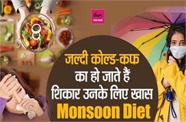 Monsoon Diet Plan: बरसाती मौसम में ये 2 चीजें खा ली तो नहीं...