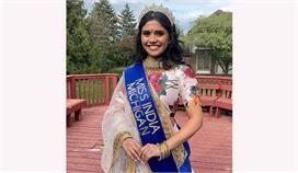 वैदेही डोंगरे के सिर सजा 'मिस इंडिया यूएसए 2021' का ताज