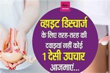 Women Health: हड्डियां कमजोर और बाल होंगे रुखे-पतले, अगर...