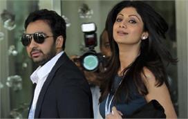 पोर्नोग्राफी मामले में शिल्पा शेट्टी के पति राज कुंद्रा के...