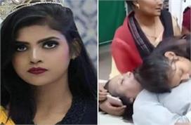Miss India Taj जीतने वाली रिया की मां ने की सुसाइड, पुलिस...