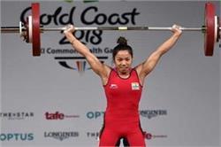 तीरंदाजी में करियर बनाना चाहती थी मीराबाई चानू, रियो ओलंपिक में अपने ही ''आदर्श'' को दी थी मात