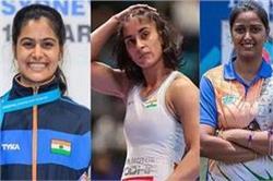 Tokyo Olympics के लिए तैयार 'बाहुबली बेटियां', हिंदुस्तानी 'नवरत्न' लगाएंगी जीत का पंच