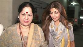 शिल्पा शेट्टी पर गिरी एक और गाज, अब मां सुनंदा ने किया...