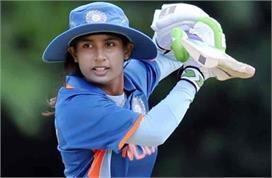 भारतीय महिला क्रिकेट खिलाड़ी मिताली राज ने इंटरनेशनल...
