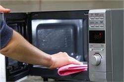 Cleaning Tips: इन टिप्स से करें माइक्रोवेव की सफाई, बनाएं उसे बैक्टीरिया फ्री