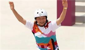 Tokyo Olympic 2020: महज 13 साल की उम्र में गोल्ड मेडल जीत...