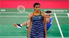 टोक्यो ओलंपिक: पीवी सिंधु की सेमीफाइनल में हार लेकिन मेडल...